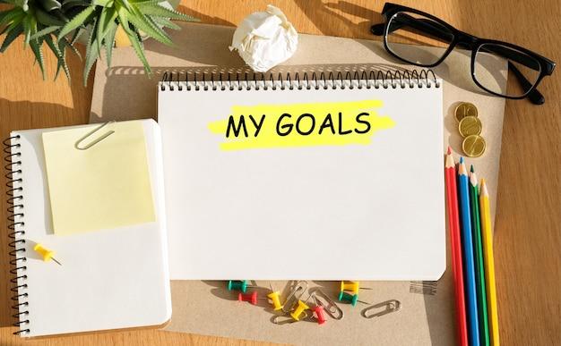 ツールと私の目標に関するメモが記載されたノートブック