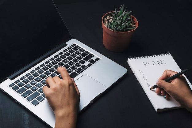 메모장 및 노트북 개념