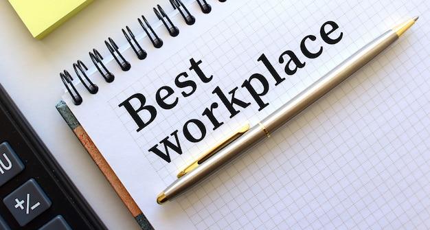 テキストが横にあるメモ帳bestworkplaceは電卓です