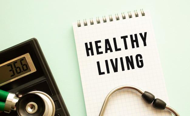 흰색 바탕에 건강 생활, 계산기 및 청진 기가 있는 메모장.