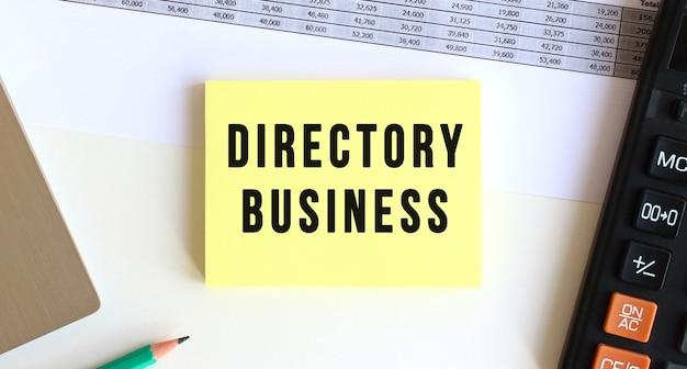 노트북 근처 바탕 화면에 directory business라는 텍스트가있는 메모장