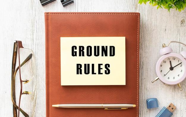 Ground rules 텍스트가있는 메모장