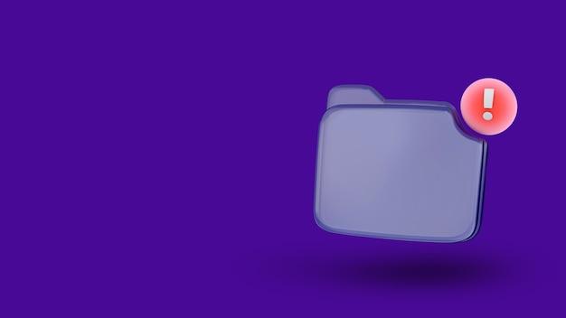 Значок папки с файлами в очках для уведомлений
