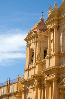 シチリア島のノート大聖堂