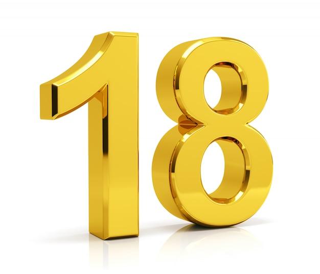 번호 18