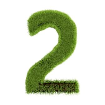 番号2、白い背景で隔離の草で作られました。シンボルは緑の草で覆われています。エコレター。 3dイラスト。