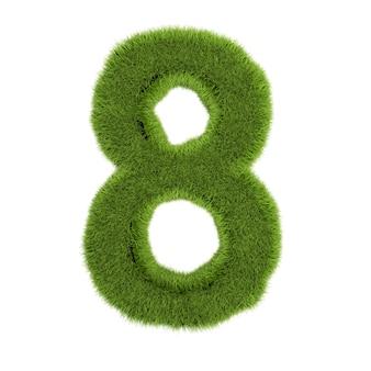 番号8、白い背景で隔離の草で作られました。シンボルは緑の草で覆われています。エコレター。 3dイラスト。