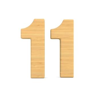 화이트 번호 11