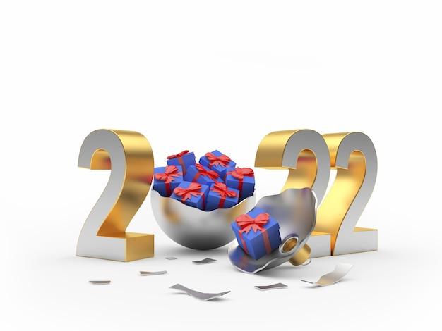 Номер новый год и сломанный елочный шар с подарками