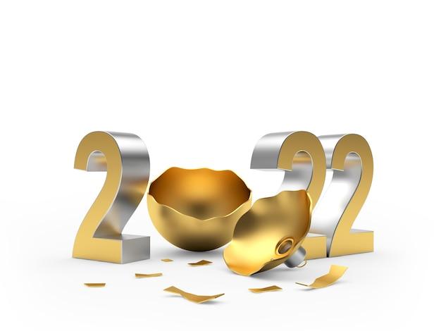 Номер новый год и пустой сломанный елочный шар