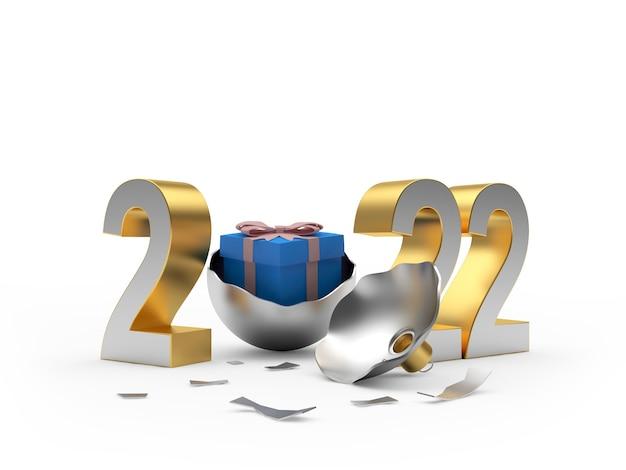Номер нового года с подарочной коробкой в сломанном новогоднем шаре