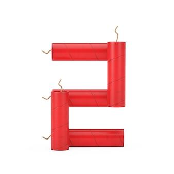 Номер два или 2 как коллекция номеров алфавита клюшек динамита на белом фоне. 3d рендеринг