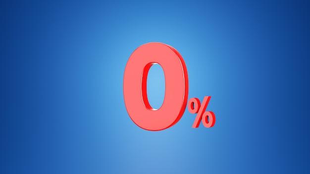 割引0%または付加価値税0%の概念の場合、0パーセントの数値。青色の背景に3d.3dレンダリング