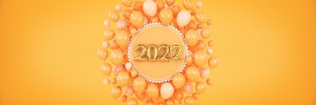 明けましておめでとうございます2022年の数字ヘリウム風船ホイル番号クリスマス2022年風船