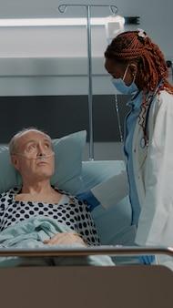 患者の結果を見ている看護師とアフリカ系アメリカ人の医師
