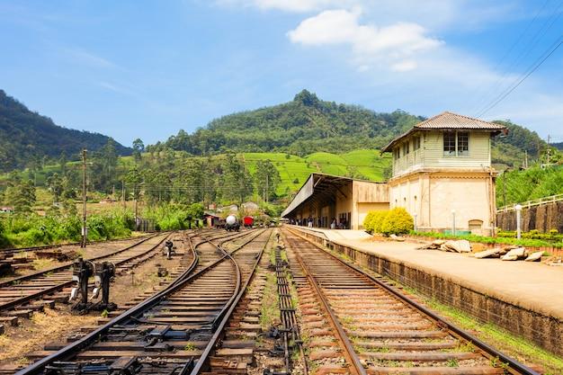 Nuwara eliya railway station