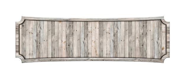 Продолговатая деревянная вывеска на белом фоне