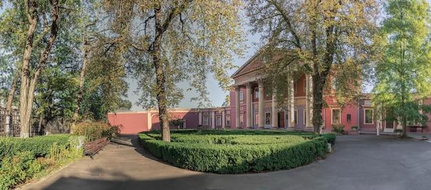 ウクライナのオデッサ美術館と絵画館