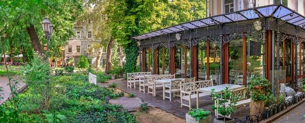 Odessa city garden in the fall