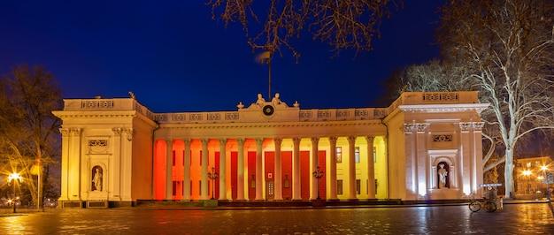 Odessa city hall at night - ukraine