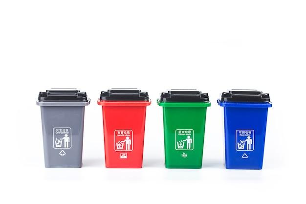 ゴミ分類の概念、œ白で隔離されるカラフルなプラスチック製ゴミ缶