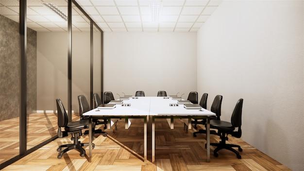 オフィスビジネス-美しい会議室の会議室と会議用テーブル、モダンなスタイル。 3dレンダリング