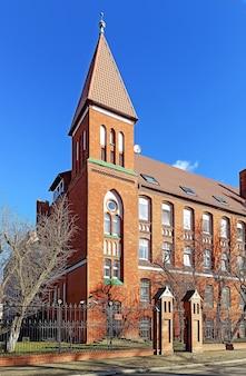Офис центрального банка россии в калининградской области