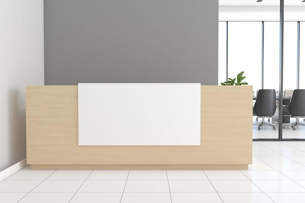 Офисная стойка регистрации, макет, вид спереди, дизайн интерьера