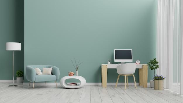 アームチェアと緑の背景の事務室