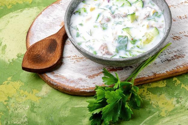 オクローシカ、冷たい夏のスープ