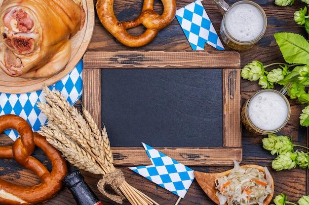 Oktoberfest holiday background