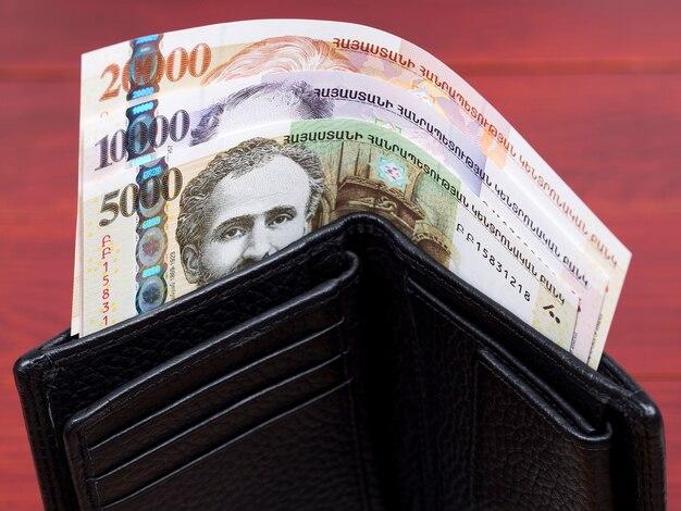 Old armenian dram in the black wallet