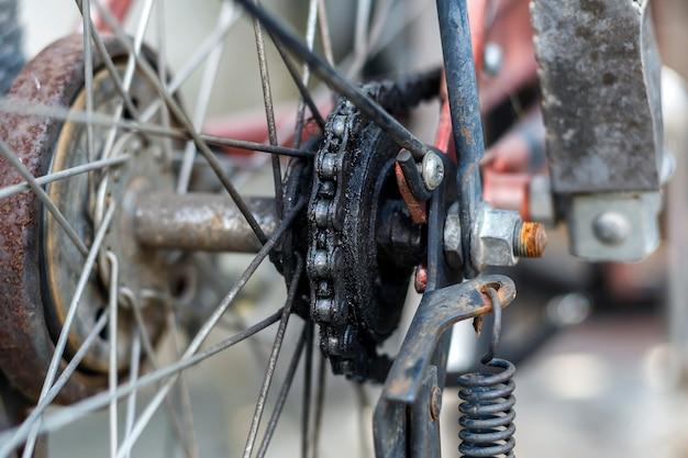 古い自転車チェーン
