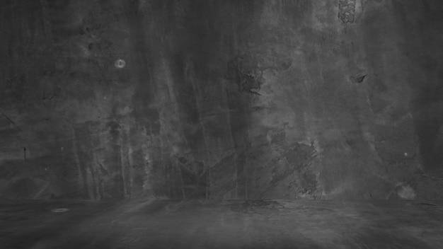 오래 된 검정색 배경입니다. grunge 텍스처입니다. 칠판. 칠판. 콘크리트.