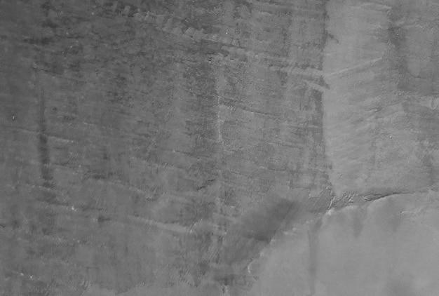 Старый черный фон. грандж текстуры. темные обои. классная доска бетон.