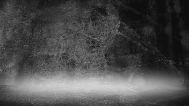 古い黒の背景グランジテクスチャ暗い壁紙黒板黒板コンクリート