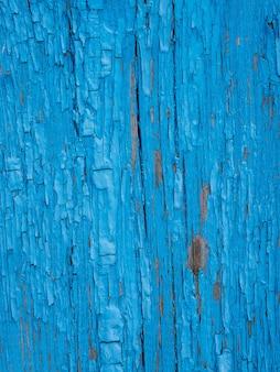 초라한 파란색 페인트-배경 또는 질감 오래 된 보드