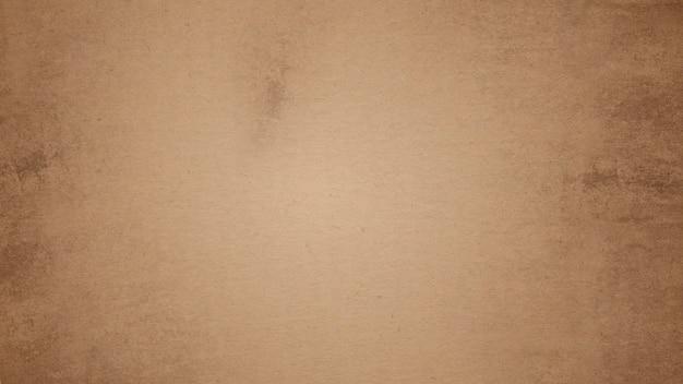오래 된 갈색 종이 텍스처