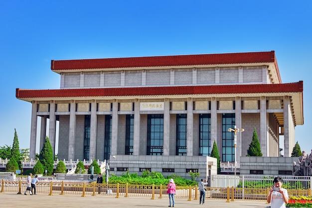 오래된 건물, 전통 거리가 있는 베이징의 역사적이고 현대적인 주거 지역. 중국.