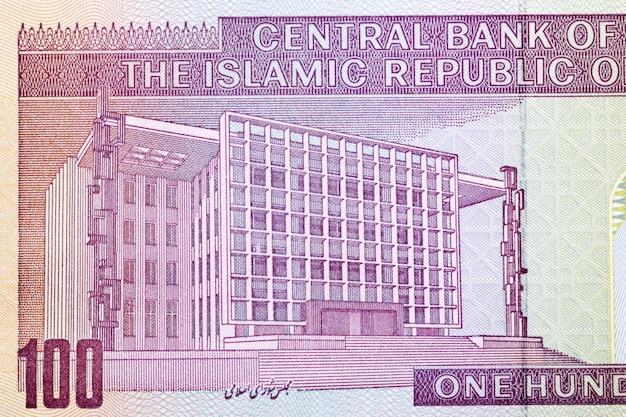 돈에서 이슬람 협의 회의의 오래 된 건물