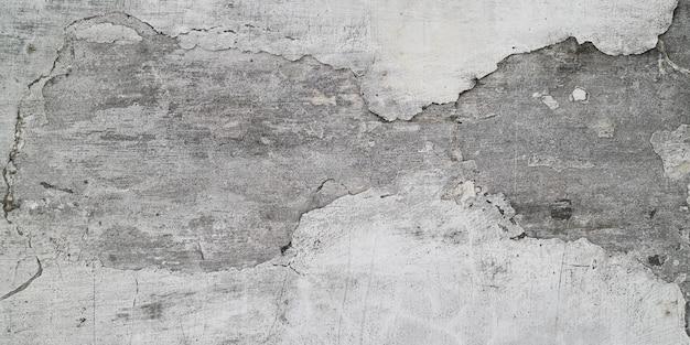오래 된 시멘트 콘크리트 벽 텍스처입니다. 빈티지 벽 배경 프리미엄 사진