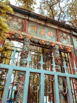 Old chinese gate and fence
