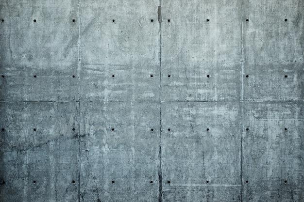 古いコンクリートの壁。テクスチャの背景