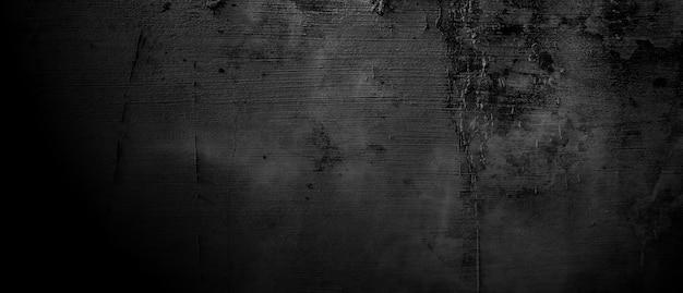 Старый грязный бетон цемент текстура ужас цемент фон премиум
