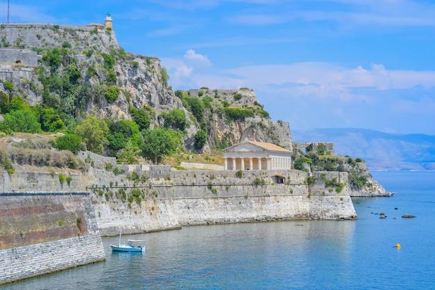 코르푸 그리스의 오래된 요새