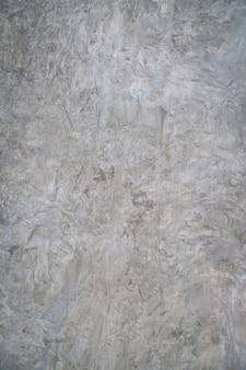 古い灰色のセメント壁のテクスチャの背景