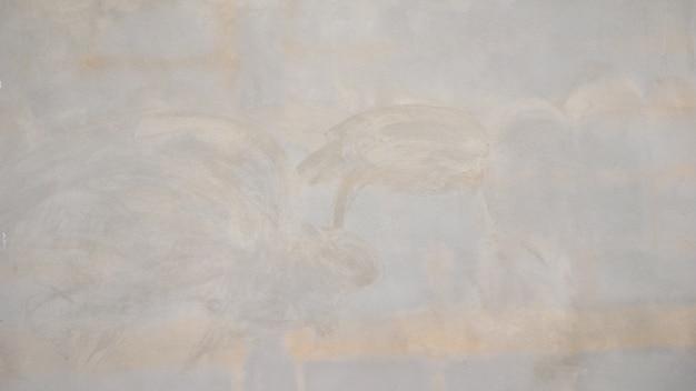 오래 된 그런 지 추상적 인 배경 질감 흰색 콘크리트 벽