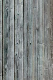 Старый деревянный полосатый фон гранж