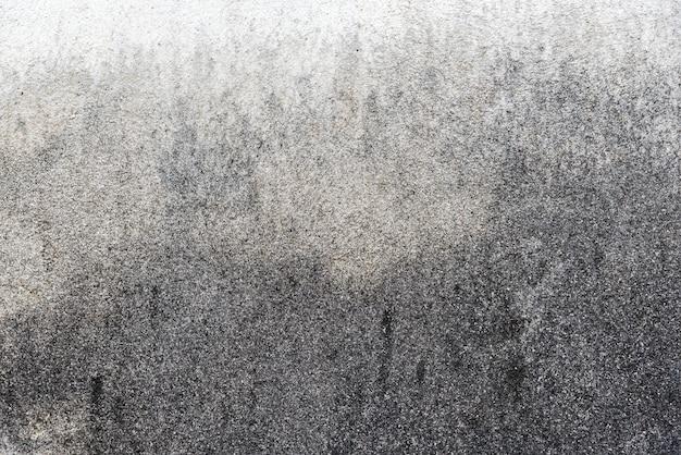 오래 된 지저분한 콘크리트 벽 텍스처