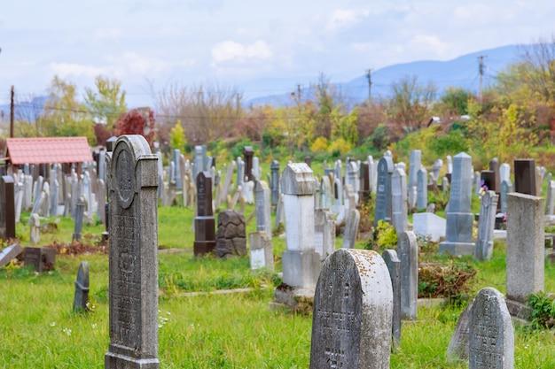 Old jewish cemetery in ukraine, uzhhorod